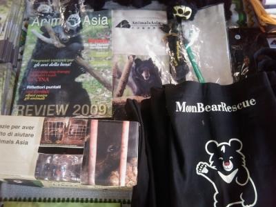 villaggio vegano 20110523 1315555373 960x300 - TAVOLO ANIMALS ASIA - Giavera del Montello (TV) - 22 maggio - 2011-