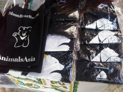 villaggio vegano 20110523 1711060760 960x300 - TAVOLO ANIMALS ASIA - Giavera del Montello (TV) - 22 maggio - 2011-